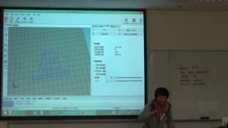 3D Printing Sharing_part3