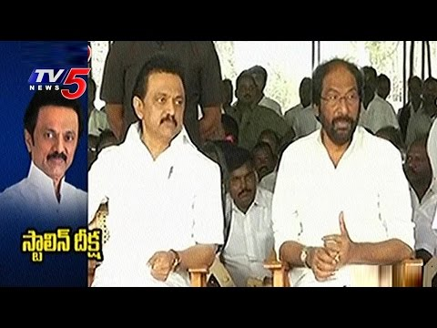 DMK observing hunger strike in Tamil Nadu | Murder of Democracy
