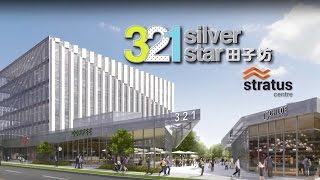 321 SILVER STAR SALES VIDEO - ENGLISH