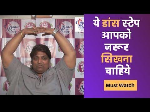 Video Dance for Zero : Zero Step by Famous Bollywood Choreographer Ganesh Acharya download in MP3, 3GP, MP4, WEBM, AVI, FLV January 2017