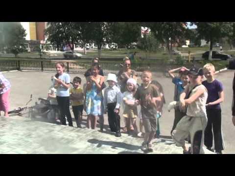Праздник День защиты детей от магазина Благо