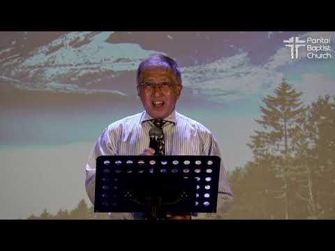 PBC English Worship Service (pre-recorded) - 28 February 2021
