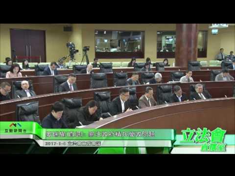 直播立法會 20170104