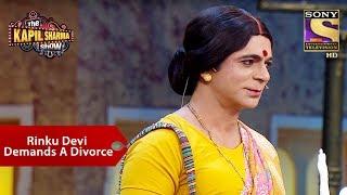Video Rinku Devi Demands A Divorce - The Kapil Sharma Show MP3, 3GP, MP4, WEBM, AVI, FLV Januari 2019
