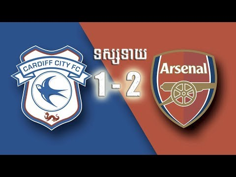 Previews ៖ Cardiff City Vs.Arsenal|02/09/2018|Online Sports TV