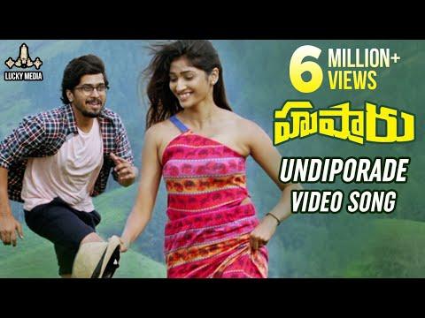 Video songs - Undiporaadhey Video Song  Hushaaru 2018 Telugu Movie Songs  Radhan  Bekkam Venugopal