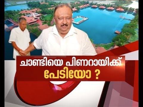 Is Pinarayi afraid of Thomas Chandy? | News Hour 13 Nov 2017 (видео)