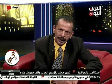 اليمن اليوم 23 8 2017