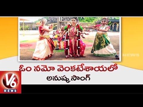 Anushka As Krishnamma In Om Namo Venkatesaya Movie | Tollywood Gossips | V6 News