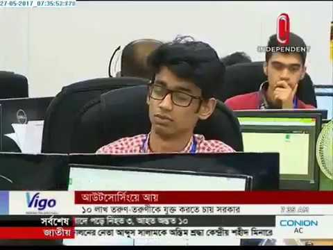 Earning from outsourcing (27-05-2017)