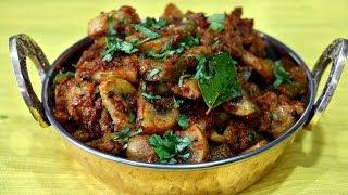 Mushroom Masala - Indian Recipe Under 20 mins