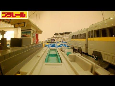 【プラレール】東京から鹿児島中央までの新幹線の前面展望【新幹線全駅再現 …
