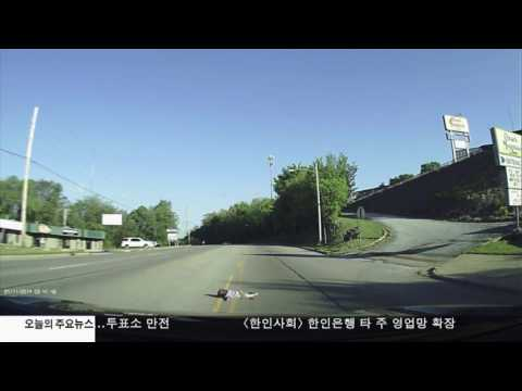 4살 여아, 버스에서 떨어져 4.24.17 KBS America News