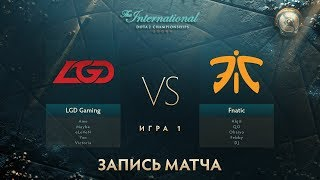 LGD vs Fnatic, The International 2017, Групповой Этап, Игра 1