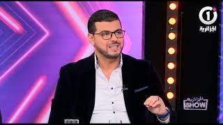 برنامج الجزائرية شو يستضيف الفنان رضا سيتي 16