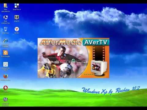Установка tv-tuner-avermedia-305 (307)  и avertv в Calculate