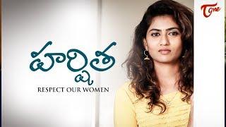 Harshitha | Latest Telugu Short Film 2019 | By Mukesh