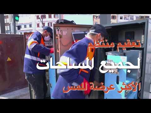 Casatramway : Vous transporter en toute sécurité
