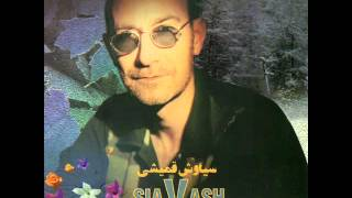 Siavash Ghomayshi - Rooze Barfi |سیاوش قمیشی - روز برفی