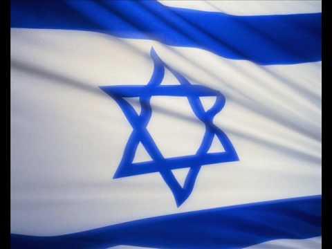 Omrim Yeshna Eretz -אומרים ישנה ארץ – נעמי שמר