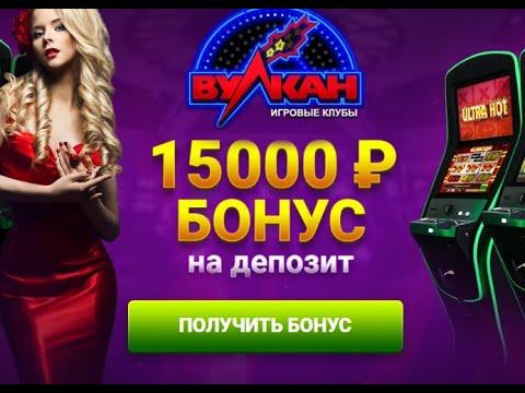 Казино рулетка играть бесплатно без регистрации ставка до 5000