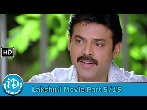 Lakshmi Movie Part 5/15 - Venkatesh, Charmme, Nayana Tara