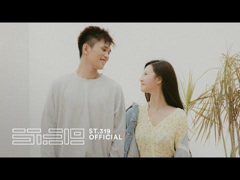 AMEE - ĐEN ĐÁ KHÔNG ĐƯỜNG | Teaser Music Video - Thời lượng: 37 giây.