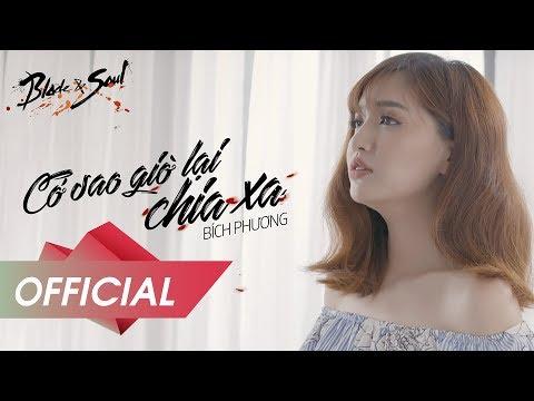 BÍCH PHƯƠNG - Cớ Sao Giờ Lại Chia Xa (Official MV) - Thời lượng: 3 phút, 37 giây.