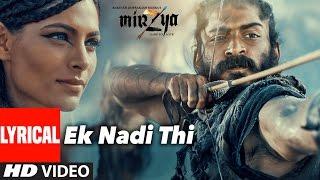 EK NADI THI Lyrical Video Song | MIRZYA | Shankar Ehsaan Loy| Rakeysh Omprakash Mehra | Gulzar
