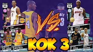 KOK ALL TIME NBA 2K17 MYTEAM TOURNEY IS HERE! THE LAKERS OR CAVALIERS?!