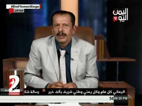 اليمن اليوم 19 3 2017