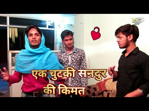 Ek baar फिर Entertainment 2 full movie with Mukesh Sain hd mp4....