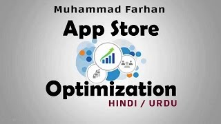 App Store Optimization (ASO) Part -1 Google Play How to Rank Your in App in Google First Page App Store ...