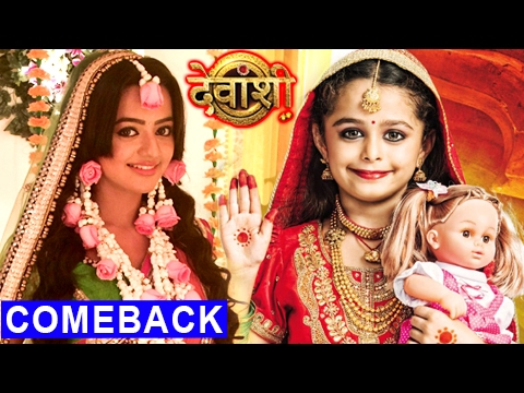 Helly Shah's COMEBACK In Devanshi | देवा�