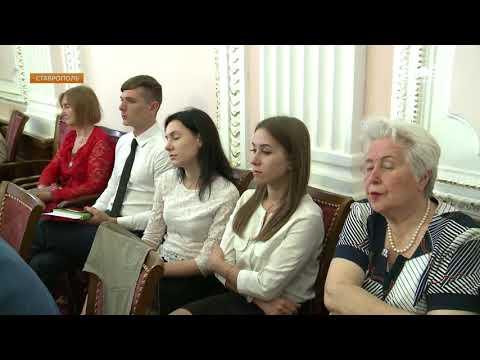 В Ставрополе выбрали нового главу совета ветеранов. - DomaVideo.Ru