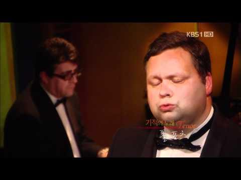 Tekst piosenki Paul Potts - Moon River po polsku