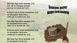Blaguno Dejce Mori Pozarance (Macedonian Song) music video