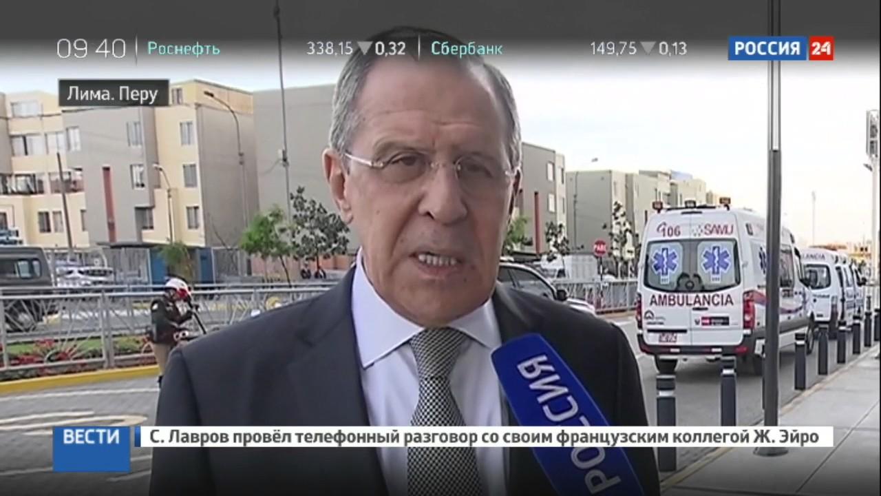 Сергей Лавров: У американцев доминирует желание сохранить Джабхат-Ан-Нусру