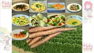 あなたは長芋料理を何品知っていますか?