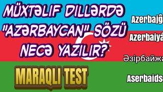 Müxtəlif Dillərdə AZƏRBAYCAN Sözü Necə Yazılır? MARAQLI TEST