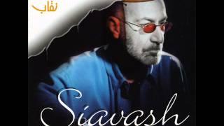 Siavash Ghomayshi - Khasteh Shodam |سیاوش قمیشی - خسته شدم