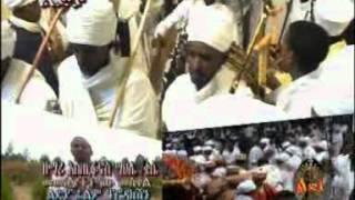 Ethiopian Ortodox Tewahido Song By Estifanos