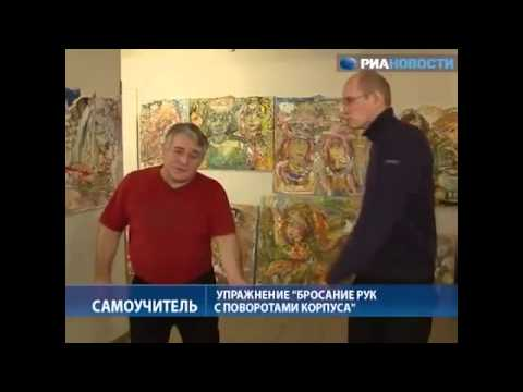 РИА Новости. Самоучитель