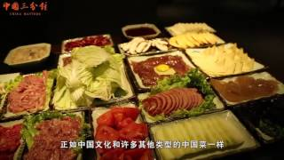 隐HiddenChina---Western people love ChongQing Hotpot!!! 重庆火锅,老外的最爱 #chinamatters #华厦传媒