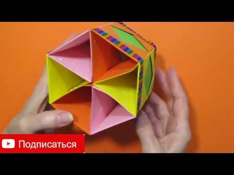 Идеи для оригами своими руками