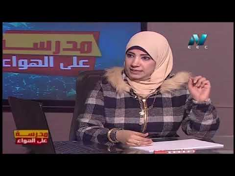 دراسات الصف السادس الابتدائي 2020 ترم أول الحلقة 12 - محمد على والى على مصر