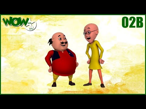 Eid Mubarak | Motu Patlu | Angry Cloud | Ep 2B | Urdu Cartoons for Kids | Wow Kidz Urdu