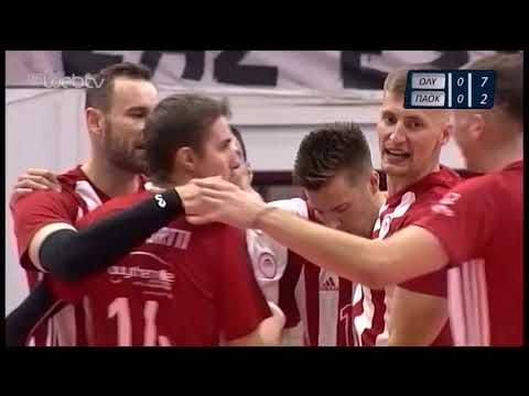 Volley League Cup: ΟΛΥΜΠΙΑΚΟΣ – ΠΑΟΚ | 21/11/2019 | ΕΡΤ