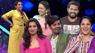 Video All in One Super Entertainer Promo | 18th June 2019 | Dhee Jodi, Jabardasth,Extra Jabardasth MP3, 3GP, MP4, WEBM, AVI, FLV Juni 2019
