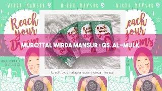 Murottal by Wirda Mansur QS. AL-MULK (From Her Book